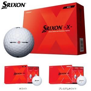 【17年モデル】 スリクソン ゴルフボール SRIXON X 1ダース(12球) SRIXON DUNLOP エックス|golfolympic