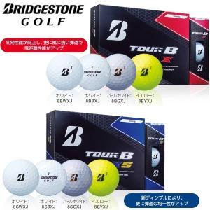 【2017年モデル】ブリヂストンゴルフ ゴルフボール TOUR B シリーズ 1ダース(12球) TOUR B (ツアービー) X (エックス) / XS (エックスエス) BRIDGESTONE GOLF|golfolympic