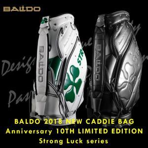 【数量限定】2018年モデル BALDO バルド 2018 CADDIE BAG Anniversary 10TH Strong luck series ストロングルック シリーズ キャディバッグ|golfolympic
