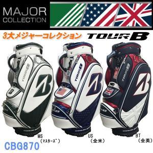 2018年限定モデル ブリヂストンゴルフ メジャーコレクション キャディバッグ MS US BT マスターズ 全米 全英 CBG870|golfolympic