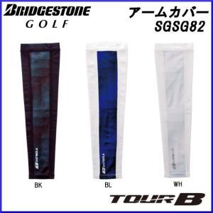 ブリヂストンゴルフ BRIDGESTONE GOLF TOUR B  メンズ アームカバー SGSG82 即納|golfolympic