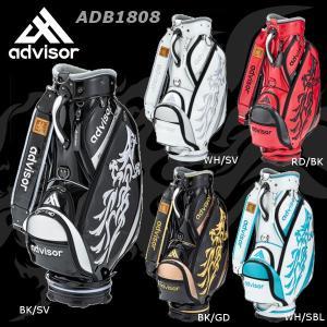 2018 ADVISOR アドバイザー カートバッグ 龍キャディバッグ ADB1808|golfolympic