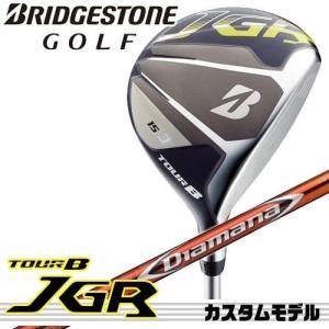 【17年モデル】メーカー正規カスタム ブリヂストンゴルフ TOUR B JGR フェアウェイウッド シャフト:Diamana RF 50 60 70 80 BRIDGESTONE GOLF|golfolympic