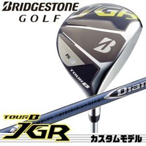 【17年モデル】メーカー正規カスタム ブリヂストンゴルフ TOUR B JGR フェアウェイウッド シャフト:Diamana BF 50 60 70 80 BRIDGESTONE GOLF|golfolympic