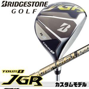 【17年モデル】メーカー正規カスタム ブリヂストンゴルフ TOUR B JGR フェアウェイウッド シャフト:SPEEDER EVOLUTION4 474 569 661 757 BRIDGESTONE GOLF|golfolympic