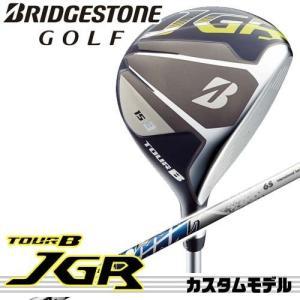 【17年モデル】メーカー正規カスタム ブリヂストンゴルフ TOUR B JGR フェアウェイウッド シャフト:ATTAS COOL 4 5 6 7 BRIDGESTONE GOLF|golfolympic
