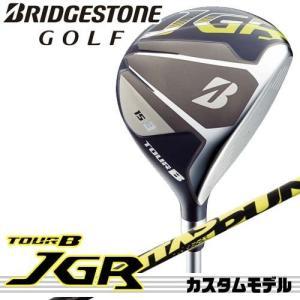 【17年モデル】メーカー正規カスタム ブリヂストンゴルフ TOUR B JGR フェアウェイウッド シャフト:ATTAS PUNCH 4 5 6 7 BRIDGESTONE GOLF|golfolympic
