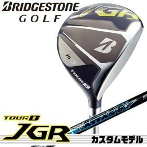【17年モデル】メーカー正規カスタム ブリヂストンゴルフ TOUR B JGR フェアウェイウッド シャフト:ATTAS6☆ 5 6 7 BRIDGESTONE GOLF|golfolympic