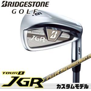 【17年モデル】メーカー正規カスタム ブリヂストンゴルフ TOUR B JGR HF1 フォージドアイアン5本組(#7〜9、PW1、PW2) シャフト:AiR Speeder G for Iron|golfolympic