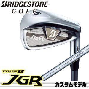 【17年モデル】メーカー正規カスタム ブリヂストンゴルフ TOUR B JGR HF1 フォージドアイアン5本組(#7〜9、PW1、PW2) シャフト:NS PRO 950GH BRIDGESTONE|golfolympic