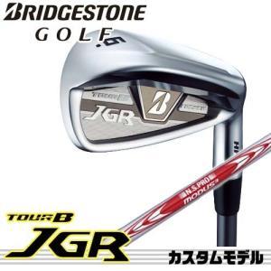 【17年モデル】メーカー正規カスタム ブリヂストンゴルフ TOUR B JGR HF1 フォージドアイアン5本組(#7〜9、PW1、PW2) シャフト:NS PRO MODUS3 TOUR105|golfolympic