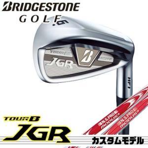 【17年モデル】メーカー正規カスタム ブリヂストンゴルフ TOUR B JGR HF1 フォージドアイアン5本組(#7〜9、PW1、PW2) シャフト:NS PRO MODUS3TOUR120 125|golfolympic