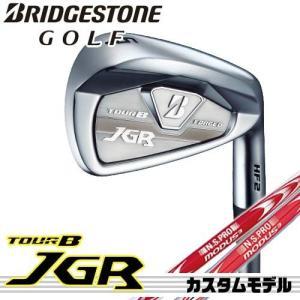 【17年モデル】メーカー正規カスタム ブリヂストンゴルフ TOUR B JGR HF2 フォージドアイアン6本組(#5〜9、PW) シャフト:NS PRO MODUS3 TOUR120 TOUR125|golfolympic
