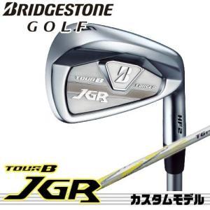 【17年モデル】メーカー正規カスタム ブリヂストンゴルフ TOUR B JGR HF2 フォージドアイアン6本組(#5〜9、PW) シャフト:TG1-IR BRIDGESTONE GOLF|golfolympic