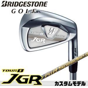 【17年モデル】メーカー正規カスタム ブリヂストンゴルフ TOUR B JGR HF2 フォージドアイアン6本組(#5〜9、PW) シャフト:AiR Speeder G for Iron|golfolympic