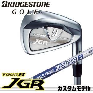 【17年モデル】メーカー正規カスタム ブリヂストンゴルフ TOUR B JGR HF2 フォージドアイアン6本組(#5〜9、PW) シャフト:NS PRO ZELOS8 BRIDGESTONE|golfolympic