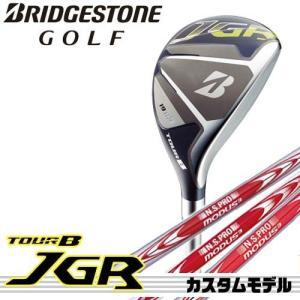 【17年モデル】メーカー正規カスタム ブリヂストンゴルフ TOUR B JGR HY ユーティリティ シャフト:NS PRO MODUS3 TOUR 105 120 125 BRIDGESTONE GOLF|golfolympic
