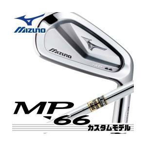 メーカー正規養老カスタム ミズノ MP-66 アイアン単品(#3、#4) シャフト:DynamivGold ミズノ|golfolympic