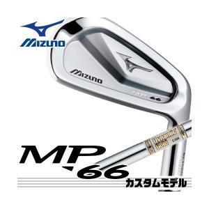 メーカー正規養老カスタム ミズノ MP-66 アイアン単品(#3、#4) シャフト:DynamivGold AMT ミズノ|golfolympic