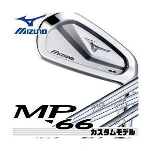 メーカー正規養老カスタム ミズノ MP-66 アイアン単品(#3、#4) シャフト:NS PRO 1150TOUR 1050 950HT ミズノ|golfolympic