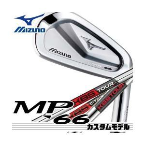 メーカー正規養老カスタム ミズノ MP-66 アイアン単品(#3、#4) シャフト:KBS TOUR C-Taper C-Taper95 Tour V ミズノ|golfolympic