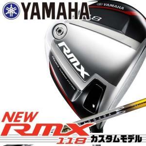 【17年モデル】メーカー正規カスタム ヤマハ RMX118 ドライバー シャフト:BASSARA GG43 GG53 YAMAHA RMX リミックス|golfolympic