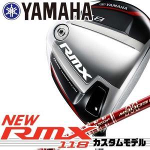 【17年モデル】メーカー正規カスタム ヤマハ RMX118 ドライバー シャフト:TOUR AD M9003 6 7 YAMAHA RMX リミックス|golfolympic