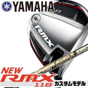 【17年モデル】メーカー正規カスタム ヤマハ RMX118 ドライバー シャフト:SPEEDER EVOLUTION4 569 661 757 YAMAHA RMX リミックス|golfolympic