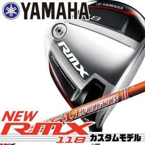 【17年モデル】メーカー正規カスタム ヤマハ RMX118 ドライバー シャフト:SPEEDER EVOLUTION2 569 661 757 YAMAHA RMX リミックス|golfolympic