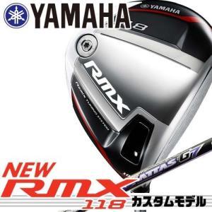 【17年モデル】メーカー正規カスタム ヤマハ RMX118 ドライバー シャフト:ATTAS G7 5 6 7 YAMAHA RMX リミックス|golfolympic