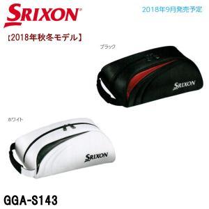 2018年 秋冬モデル ダンロップ DUNLOP スリクソン SRIXON シューズケース GGA-S143|golfolympic
