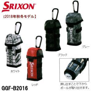 2018年 秋冬モデル ダンロップ DUNLOP スリクソン SRIXON ボールポーチ GGF-B2016|golfolympic