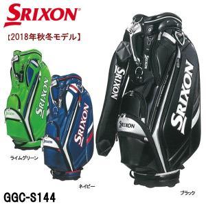 2018年秋冬モデル ダンロップ DUNLOP スリクソン SRIXON メンズ キャディバッグ  GGC-S144|golfolympic