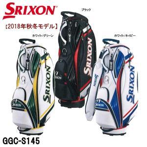 2018年秋冬モデル ダンロップ DUNLOP スリクソン SRIXON メンズ キャディバッグ  GGC-S145|golfolympic