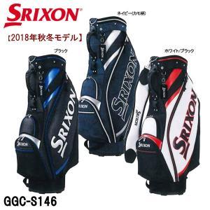 2018年秋冬モデル ダンロップ DUNLOP スリクソン SRIXON メンズ キャディバッグ  GGC-S146 10月中旬発売予定|golfolympic
