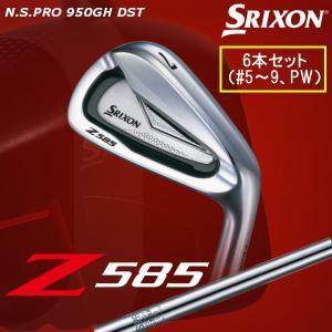 2018年 ダンロップ DUNLOP スリクソン SRIXON Z585 アイアン セット 6本組(#5〜9、PW) N.S.PRO 950GH DST スチールシャフト|golfolympic