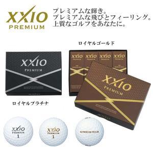 【大特価!】XXIO Premium ゼクシオプレミアム ボール ロイヤルプラチナ ロイヤルゴールド|golfolympic