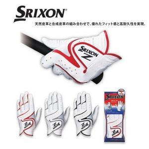 DUNLOP ダンロップ スリクソン SRIXON ゴルフグローブ 左手用 GGG-S016 「クロネコDM便対応」|golfolympic