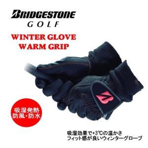BRIDGESTONE GOLF WINTER GLOVE WARM GRIP ブリヂストンゴルフ 両手用 ウィンターグローブウォームグリップ GLG68J 手袋 冬用|golfolympic
