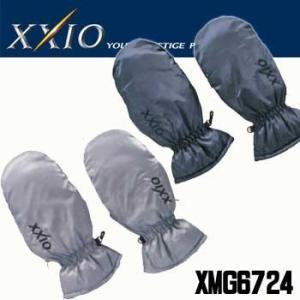 【17年継続モデル】ダンロップ ゼクシオ XMG6724 ハンドウォーマー(両手) XXIO|golfolympic