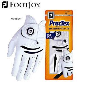 【17年モデル】フットジョイ メンズ グローブ プラクテックス FGPT17 (Men's) FOOTJOY PracTex|golfolympic
