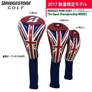 17年限定モデル 全英モデル ブリヂストンゴルフ ヘッドカバー HCG770 Men's BSG BRIDGESTONE GOLF|golfolympic