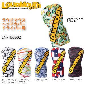 2018年 ラウドマウス LOUDMOUTH ヘッドカバー ドライバー DR用  LM-HC0002|golfolympic