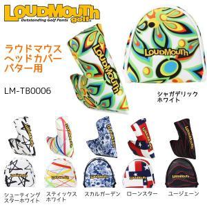 2018年 ラウドマウス LOUDMOUTH ヘッドカバー パター PT用  LM-HC0006|golfolympic