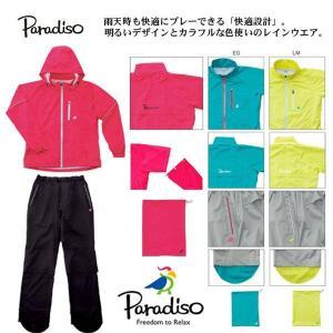 「レディース」 ブリヂストン PARADISO パラディーゾ 83S51 レインウェア レインブルゾン・レインパンツ (上下セット・フード付)|golfolympic