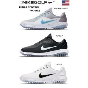 ナイキ 2018年 ルナコントロールヴェイパー2 WIDE ゴルフシューズ 909037 USモデル|golfolympic