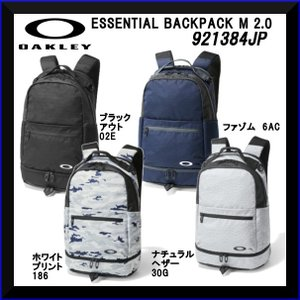 OAKLEY オークリー バックパック ESSENTIAL BACKPACK M 2.0 エッセンシャル バックパック 921384JP|golfolympic