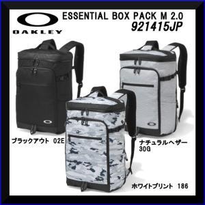 OAKLEY オークリー バックパック ESSENTIAL BOX PACK M 2.0 エッセンシャル ボックスパック 921415JP|golfolympic