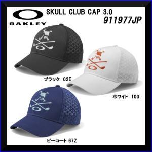 OAKLEY オークリー SKULL CLUB CAP 3.0 スカルクラブキャップ 911977JP|golfolympic