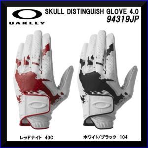 OAKLEY オークリー SKULL DISTINGUISH GLOVE 4.0 スカルディスティングイッシュ グローブ 94319JP|golfolympic